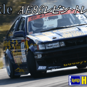 knuckle (AE86レビン・トレノ用)
